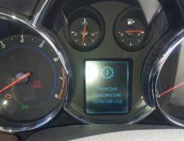 temperature-kpp